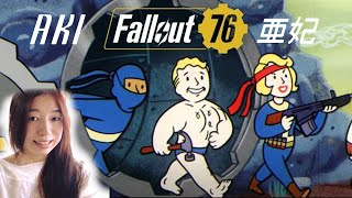 【Fallout 76】Map制覇 女性実況 亜妃Aki フォールアウト76 female gameplay