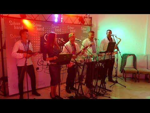 """Музичний колектив """"Silver Band"""", відео 1"""