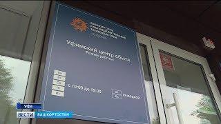В республике не стихает ажиотаж вокруг новых квитанций за услуги ЖКХ