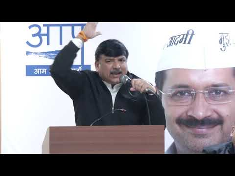 AAP Leader Sanjay Singh Addresses at 7th National Council Meet