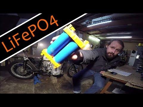 Cafe Racer BMW R100 Umbau ▌ LiFePO4 Akku ▌ Motorrad Batterie Deutsch