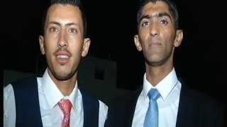 تحميل اغاني مجانا أفراح العدوان حفل تخريج محمد العدوان فرقة رياح الشوق *الرابي* الجزء 2