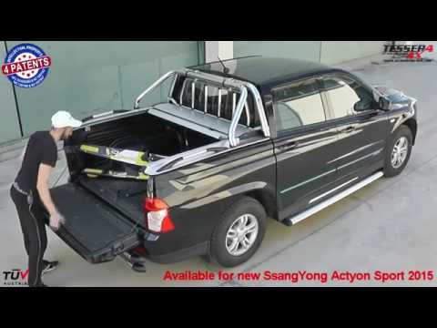 SsangYong Actyon Sport ρολό αλουμινίου