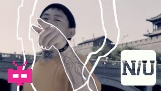 🏢 N/U - XA City 🌇  (西安之歌)🏢  : PACT 派克特 x Dirty Twinz x SIIVIBA 辛巴