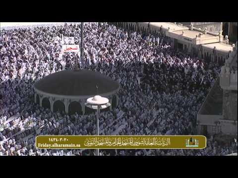 حرمة التجسُّس على المسلمين