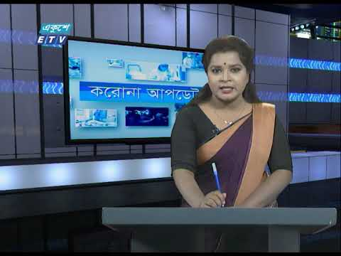 Coronavirus Special Bulletin || 01 Pm  || 02 April 2020 || ETV News