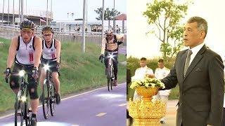 สมเด็จพระเจ้าอยู่หัว ทรงเปิดลู่จักรยาน และทรงจักรยาน ณ สนามเจริญสุขมงคลจิต ท่าอากาศยานสุวรรณภูมิ