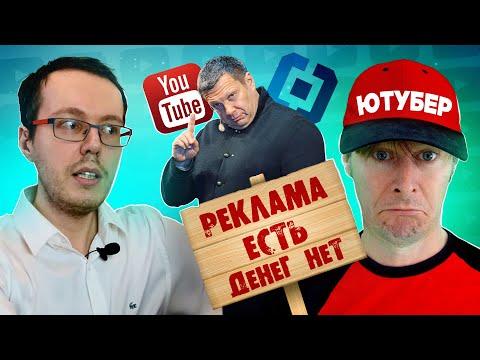 YouTube теперь не будет платить за рекламу в видео. Новые правила YouTube 2021