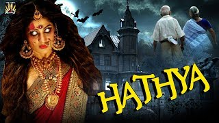 """HATHYA"" - (Aap Beeti) - Superhit Hindi Thriller Serial - Evergreen Hindi Serials -Watch It"