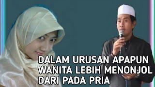 Paling Lucu !!!  Kh Anwar Zahid Terbaru Mei 2017 - Keistimewaan Wanita