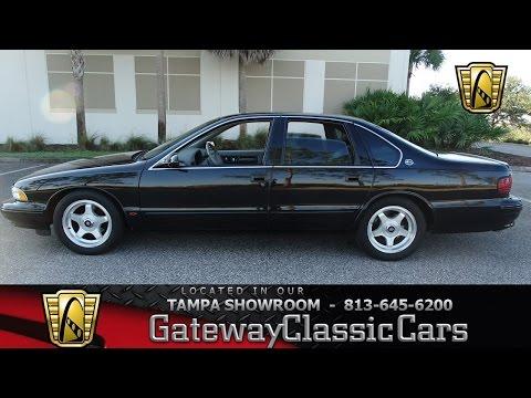 Video of '95 Impala - KE27