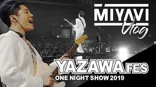 """MIYAVI Vlog """"矢沢永吉さん主催フェス ONE NIGHT SHOW 2019""""バックステージ"""