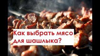 """Как правильно выбрать мясо для шашлыка? """"Е-ДА!"""" с Яковом Можаевым. Серия 1, """"РЫНОК"""" / АТН"""