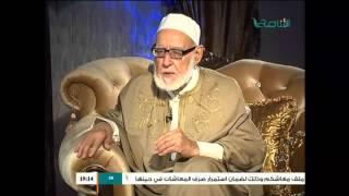 بين يدي العلماء : مع فضيلة الشيخ عبداللطيف الشويرف (10)