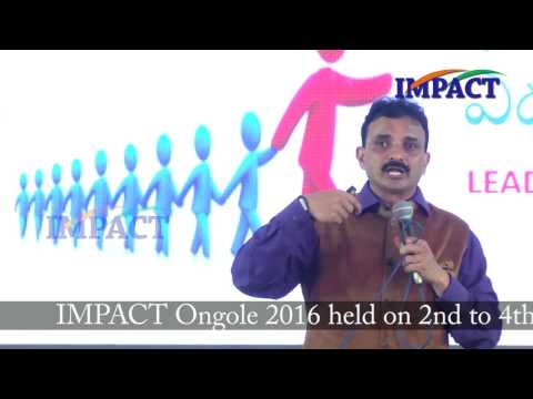 Leadership Skills| Uday Kumar |TELUGU IMPACT Ongole 2016