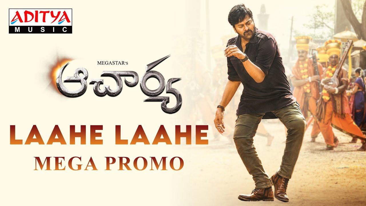 #LaaheLaahe Mega Promo From Acharya