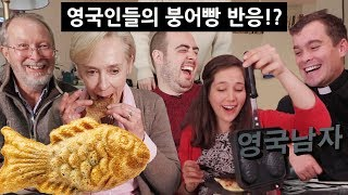 English People Try Korean GOLDFISH BREAD for the First Time!?