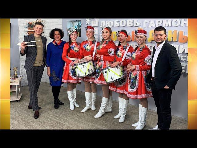 Гости программы «Новый день» отряд барабанщиц «Виват, Ангарск»