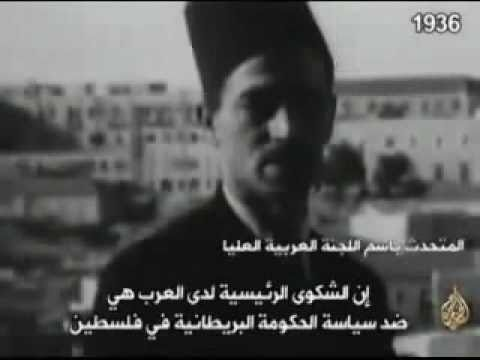 1936 Warning of a British and Zionist Colonization of Palestine
