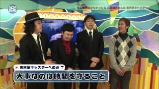 エレキコミックの音楽禁止令!ゲストSAKEROCKハマケン