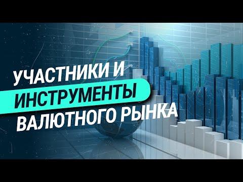 Рейтинг брокер россии