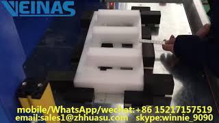 Veinas epe foam laminating machine