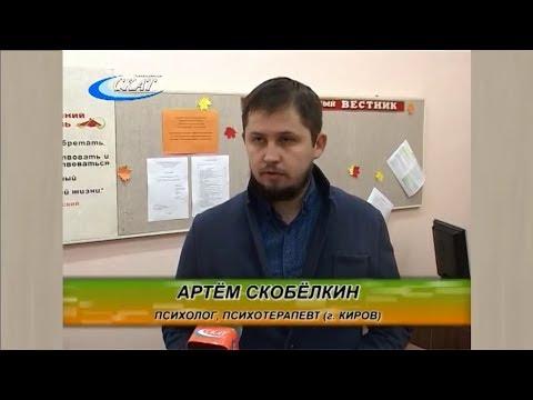 Совет профилактики безнадзорности и правонарушений с участием Артёма Скобёлкина