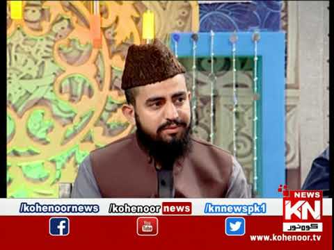 Ehtram-e-Ramadan Sehar Transmission 10 May 2020 | Kohenoor News Pakistan