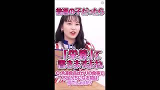 アイドルmystaマイスタアンジュルム室田瑞希笠原桃奈第1回ハロ!プロ