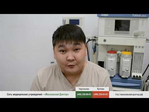 Trattamento di varicosity electrophoresis