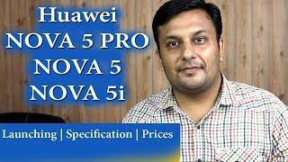 nova 5i price in oman - TH-Clip