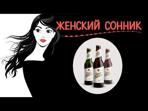 Лечение алкоголизма можайское шоссе 10