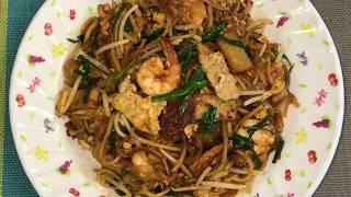家庭式炒粿条面 Fried Kueh Teow