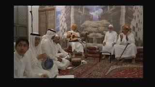 تحميل اغاني حفلةإستضافةمجموعةالفنون التراثية(الصهبه)والخبيرالسياحي سميرقمصاني ودور أو دانة(هب فوج) MP3