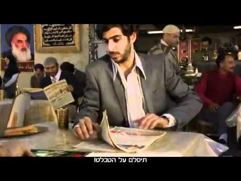 فيديو دعائي صهيوني يستهزئ بالحجاب الاسلامي