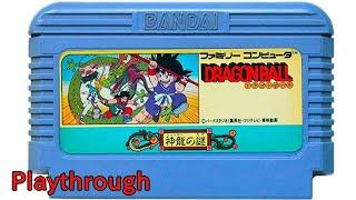[ゲーム動画]ドラゴンボール神龍の謎OP~ED1986年ファミコン