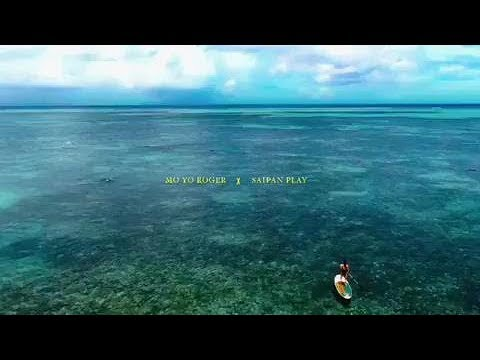 Fall Out Boy & Wyclef Jean - Dear Future Self (Hands Up) (Saipan Teaser by 큐라)