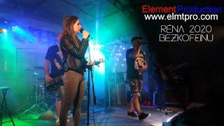 Video Světla - kapela bezKOFEINu - Réna 2020 - Ivančice - #3 - 28.8.20