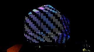 Национальная Библиотека Беларуси. Библиотека Алмаз. Ночная Иллюминация. Достопримечательности Минска