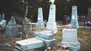 Памятники на могилу фото и цены в анапе надгробные памятники и кресты шахты