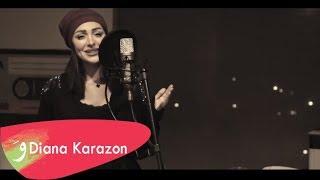 تحميل و مشاهدة Haya Karazon - No'ta Aal Sater [Cover] (2018) / هيا كرزون - نقطة على السطر MP3