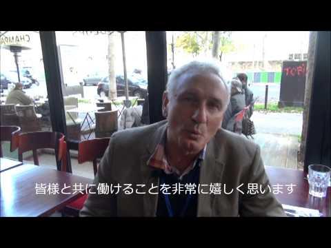 AFS日本60周年お祝いメッセージ_Mr. John Shuey