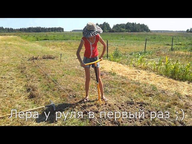 Видео Торнадо - ручной культиватор