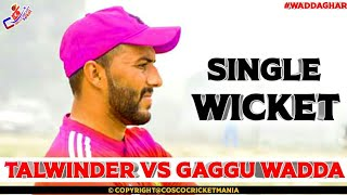 Talwinder Sosan Vs Gaggu Wadda Ghar | Single Wicket | Cosco Cricket Mania