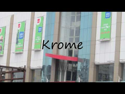 How to Pronounce Krome?