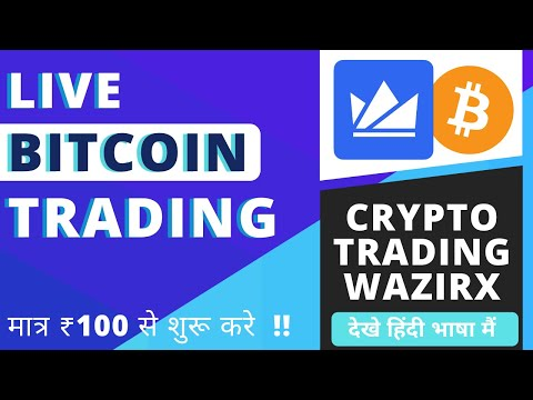 Bitcoin tours of trading