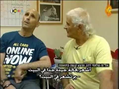 لعنة غزة على أحد قادة الجيش الإسرائيلي