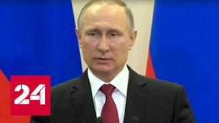 Путин: Россия и Турция снимут все торговые ограничения