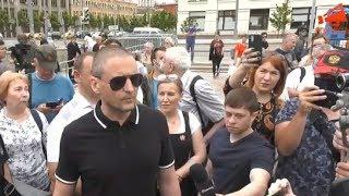 Акция в Москве: «Мы не голосовали за обнуление Владимира Путина!» / LIVE 04.07.20