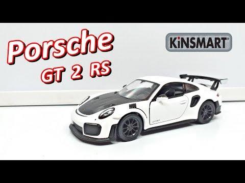 Металлическая машинка Kinsmart 1:36 «Porsche 911 GT2 RS» KT5408W, инерционная в коробке / Микс
